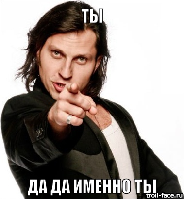 http://mebellux.my1.ru/tyi-da-da-imenno-tyi-B6qj5o.jpg